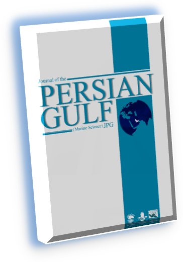 https://ir.linkedin.com/in/journal-of-the-persian-gulf-821149b2